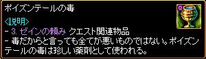 c0081097_14265153.jpg