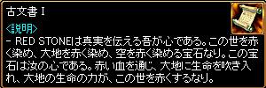 c0081097_14271879.jpg