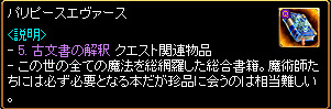 c0081097_1511448.jpg