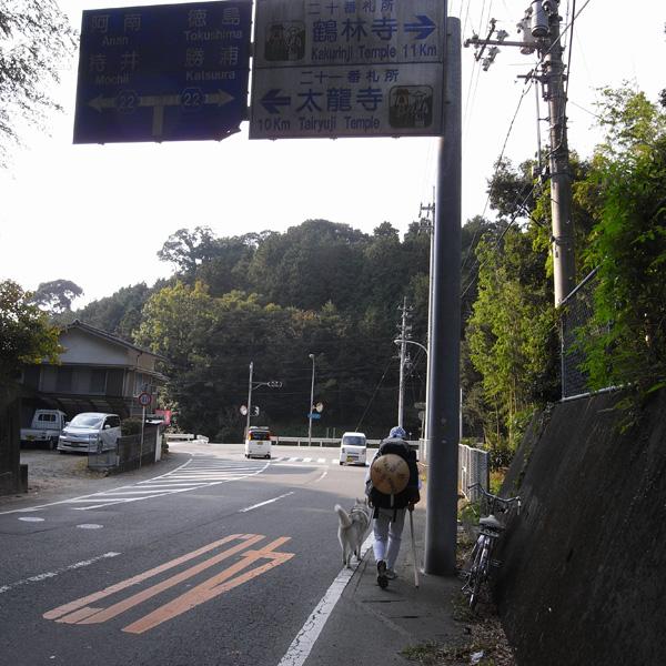 11月15日 おへんろ5日め by GX100_c0049299_1855276.jpg