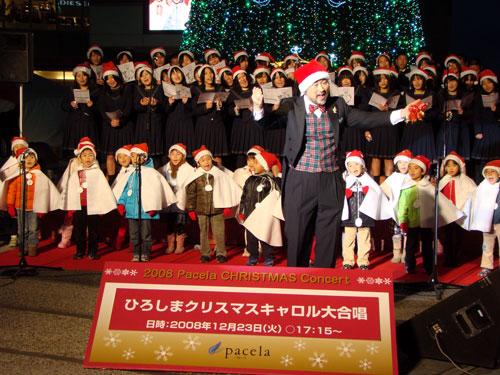ひろしまクリスマスキャロル大合唱_a0047200_14104141.jpg