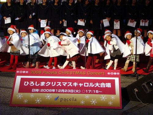 ひろしまクリスマスキャロル大合唱_a0047200_1494957.jpg