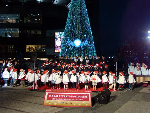 ひろしまクリスマスキャロル大合唱_a0047200_9123766.jpg