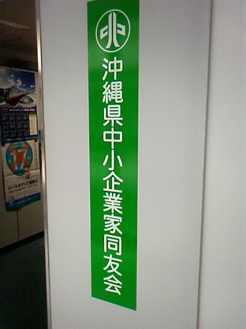 f0144400_1822934.jpg