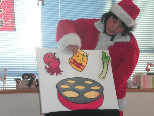 ☆クリスマス会☆♪_e0131910_83198.jpg