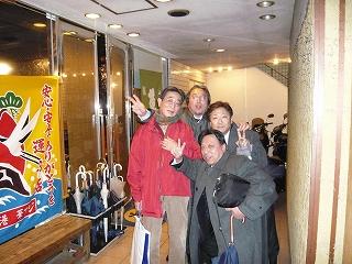 森伊蔵3年古酒_f0157910_1535373.jpg