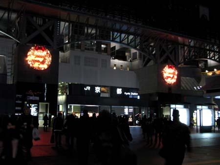 歳末風景4 京都駅_e0048413_22122876.jpg