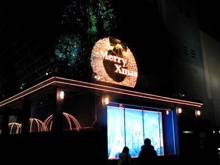 歳末風景4 京都駅_e0048413_22131328.jpg