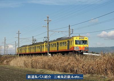 VOL,982  『三岐線 12/24撮影』_e0040714_21181421.jpg
