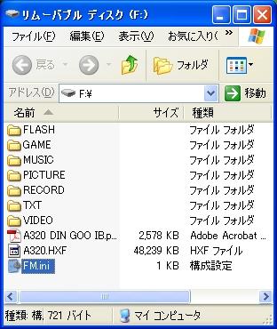 b0030122_0204467.jpg