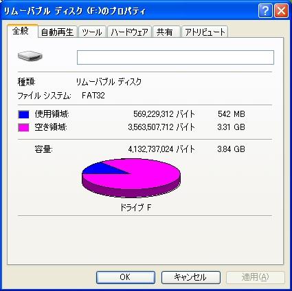 b0030122_0205737.jpg