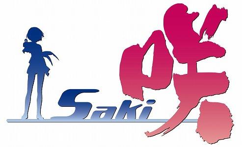 話題沸騰!! 本格ガールズ麻雀ストーリー!「咲-saki-」 2009年TV春アニメ化決定!!!_e0025035_174307.jpg