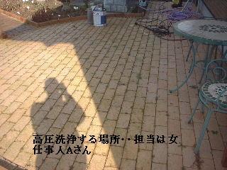 f0031037_19111334.jpg
