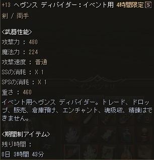 c0016640_10152732.jpg