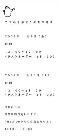b0141446_18591761.jpg