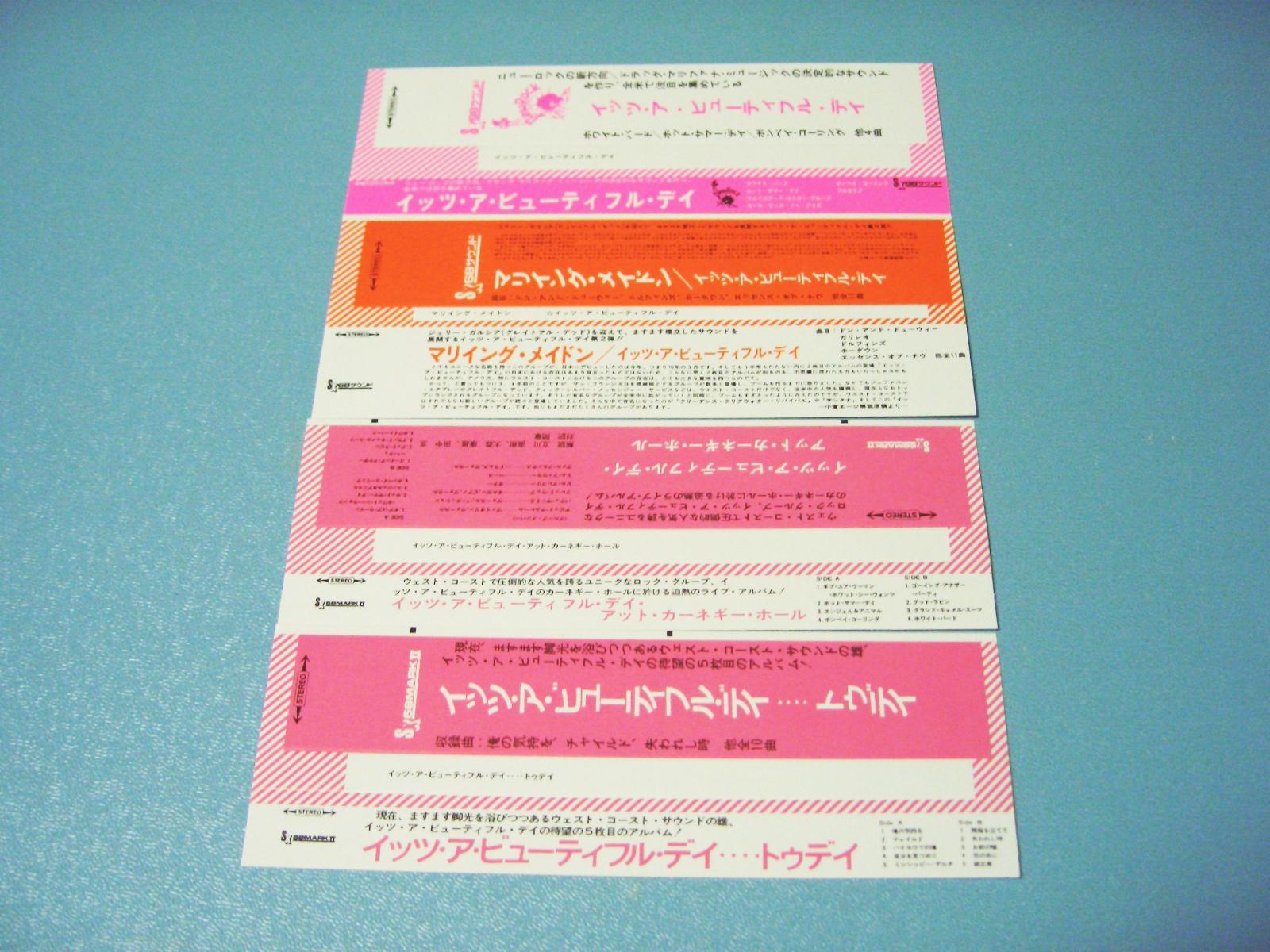 イッツ・ア・ビューティフル・デイ 紙ジャケBOX_c0062649_094043.jpg