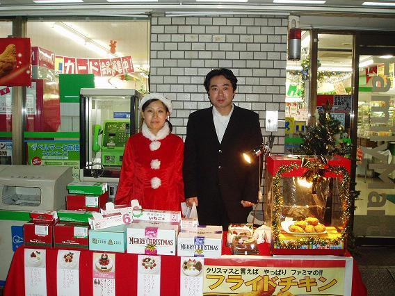 メリークリスマス!_d0061857_1943513.jpg
