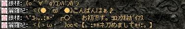c0107459_21132624.jpg