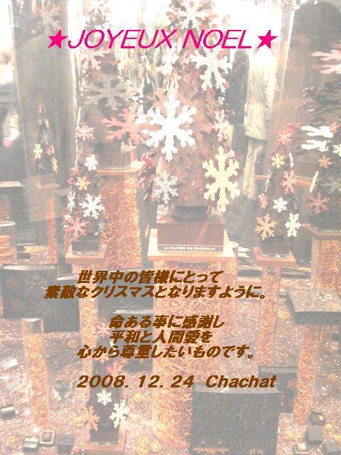 c0086674_1853316.jpg