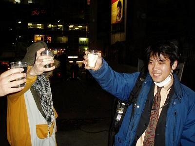 昨夜の渋谷界隈~「12・23クリスマス粉砕デモ」観察記録_f0030574_22443848.jpg