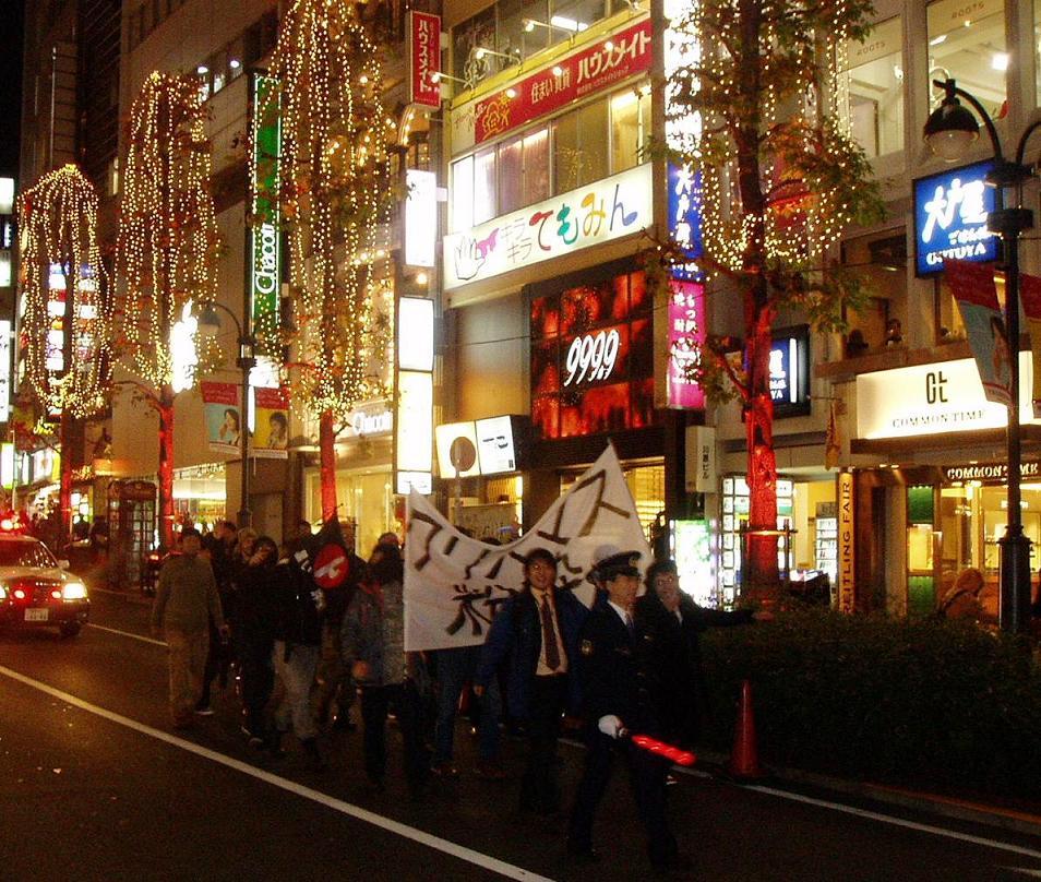 昨夜の渋谷界隈~「12・23クリスマス粉砕デモ」観察記録_f0030574_233788.jpg