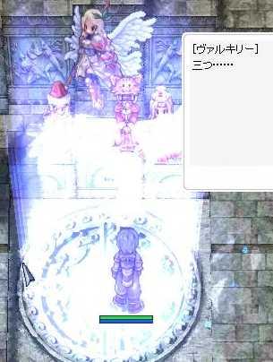 f0069880_14542938.jpg