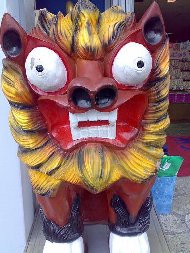 沖縄_e0056289_2154125.jpg