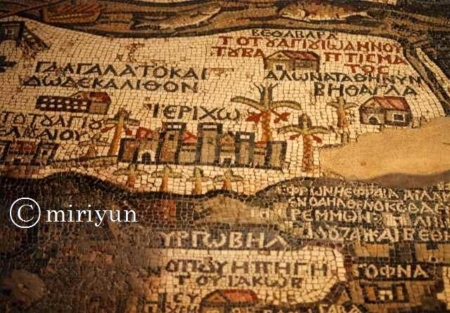 古代エルサレム地図・・・モザイク紀行(11)_c0067690_557427.jpg