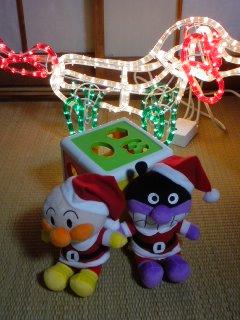 Merry X\'mas 2008!!!_f0177295_1064223.jpg