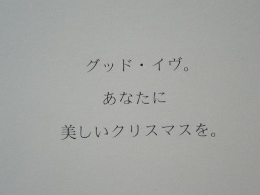 c0177198_21443653.jpg