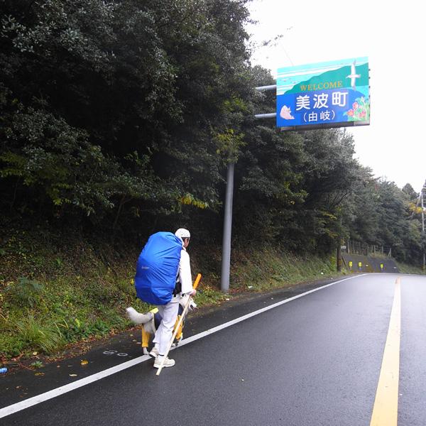11月16日 おへんろ6日め by GX100_c0049299_2023257.jpg