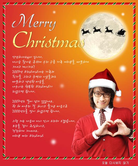 ★メリークリスマス★Rainからのメッセージ★可愛い_c0047605_0395734.jpg