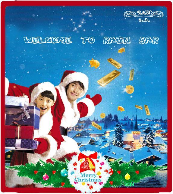 ★メリークリスマス★Rainからのメッセージ★可愛い_c0047605_040522.jpg