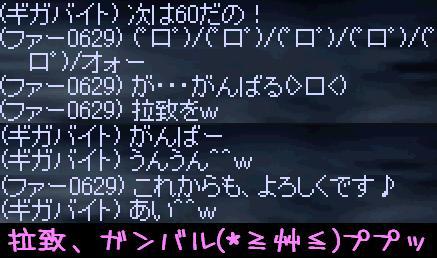 f0072010_18284775.jpg