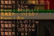 f0185710_18465935.jpg