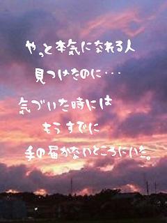 c0136612_17554766.jpg