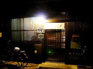 cafe cozy@大正町 ★☆ (番外編)_f0080612_16191089.jpg