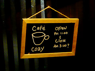 cafe cozy@大正町 ★☆ (番外編)_f0080612_16192588.jpg