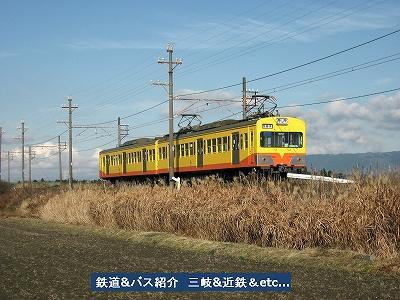 VOL,983  『三岐線 12/24撮影 ②』_e0040714_22543645.jpg