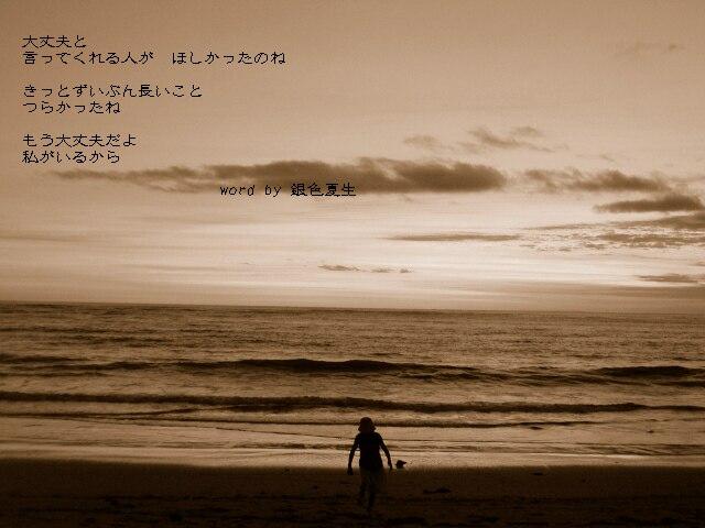 b0152416_1765187.jpg