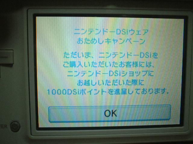 b0030122_2374916.jpg