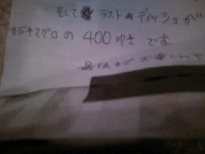 b0153623_045351.jpg