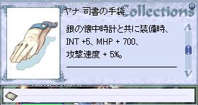f0089123_0443032.jpg