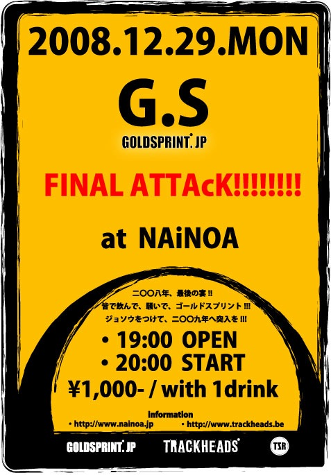 GS in NAiNOA。_f0130725_1192385.jpg