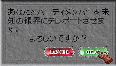 c0184233_12213986.jpg