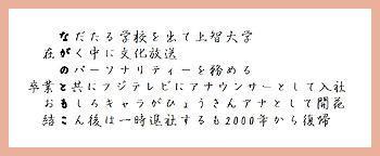 c0119436_8244492.jpg