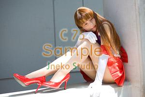 冬コミ75 新作 コスプレ ROM写真集 サンプルをアップしました☆_b0073141_18415015.jpg