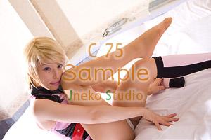 冬コミ75 新作 コスプレ ROM写真集 サンプルをアップしました☆_b0073141_196096.jpg