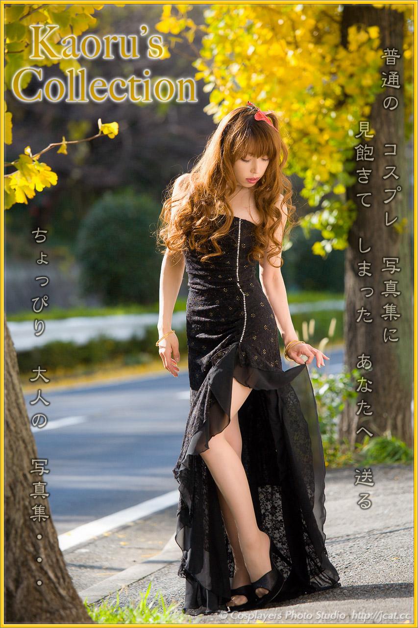 冬コミ75 新作 コスプレ ROM写真集 サンプルをアップしました☆_b0073141_20125663.jpg