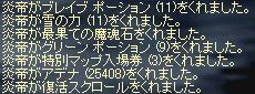 c0083242_2015526.jpg